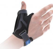 hüvelykujj rögzítő budapest a csípőízület tünetei fájhatnak
